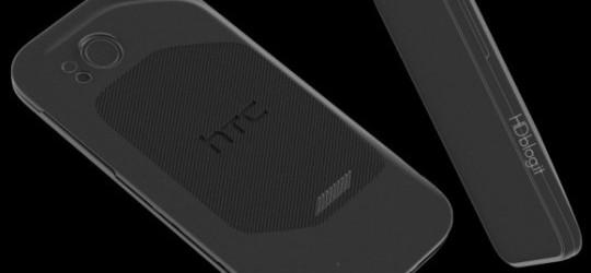 htc-supreme-nieuw-design-540x250
