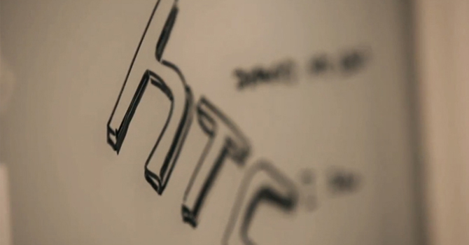 htc-logo-sketch